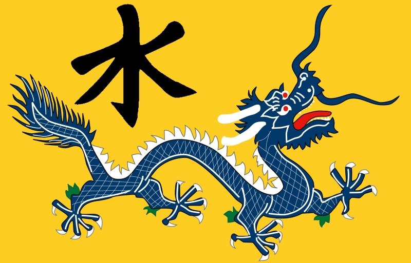 Желтый цвет в китайской культуре
