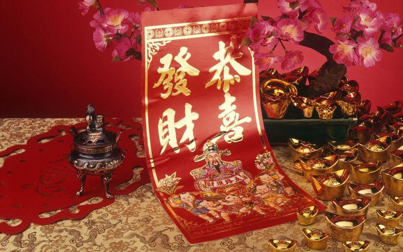 Золотой цвет в китайской культуре