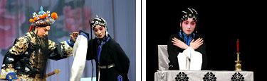 пекинская опера - амплуа