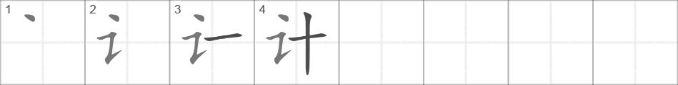 Бетон по китайски купить бетон гатчина с доставкой