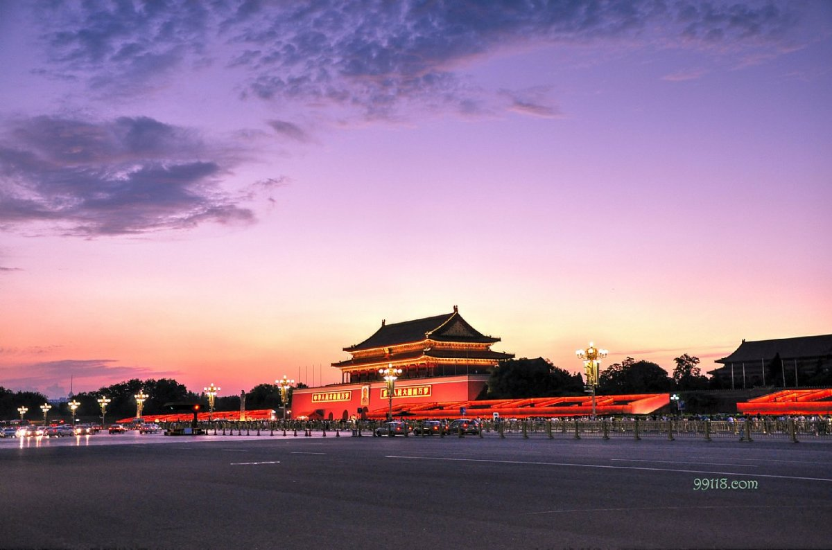 своими большие фото пекина площадь крупнейший некрополь кавказа