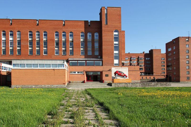 Санкт-Петербургский гуманитарный университет профсоюзов отмечает 95-летие